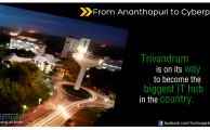 From Ananthapuri to Cyberpuri
