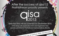 Technopark's own short film fest on December 14