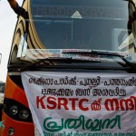 Technopark - Mundakayam KSRTC service from Technopark.